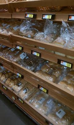 artisan bread, bread aisle, bread selection