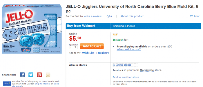 JELL-O Jigglers UNC Mold  #TeamJellO #shop